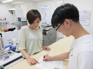 東京言語教育学院(株式会社東言グループ)の求人情報