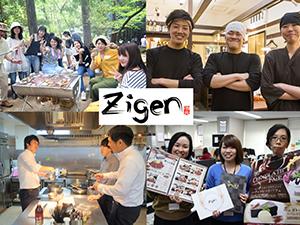株式会社治元<ZIGEN>(お好み焼き・鉄板焼き わらい、炭火たんとと 和くら)の求人情報
