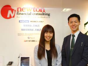 株式会社ニュートン・フィナンシャル・コンサルティング(JASDAQ上場)の求人情報