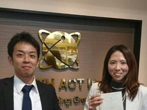 アースアクト株式会社【アースホールディングスグループ】の求人情報