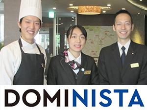 株式会社共立メンテナンス<東証一部上場企業> の求人情報