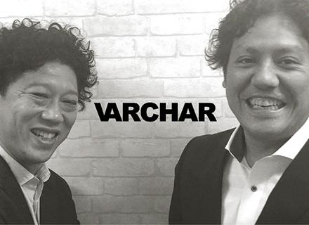 株式会社VARCHAR/Webアプリエンジニア★Java・PHP・iPhone・Androidのスキルが磨ける!★自社内開発有