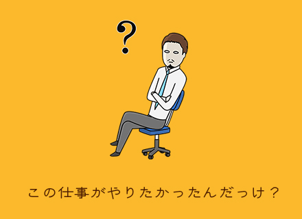 株式会社 ペッパーフードサービス 【東証一部上場企業】の求人情報