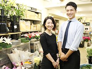 株式会社花弘の求人情報