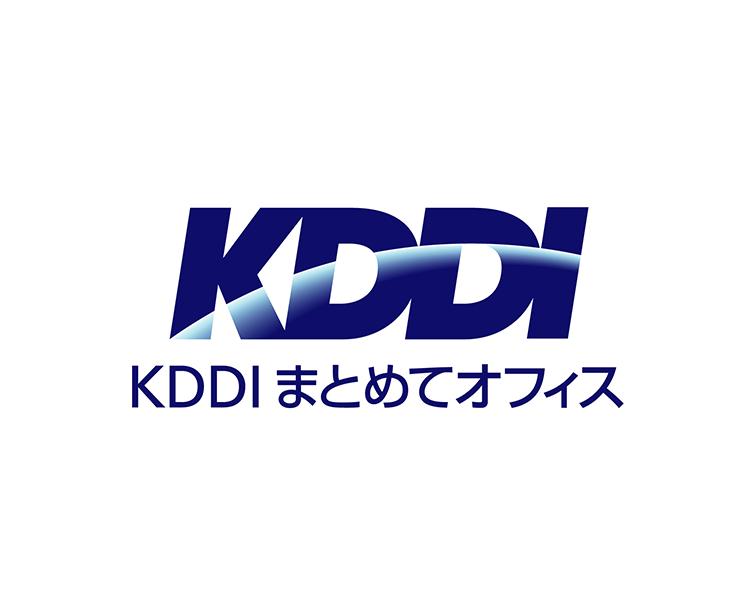 KDDIまとめてオフィス株式会社/【新規サービス企画】KDDIグループ/年休122日/毎週水曜日はノー残業デー