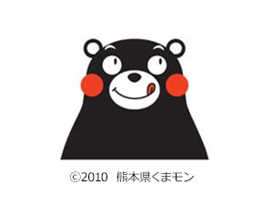 熊本県 熊ターンセンターの求人情報