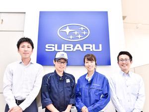 SUBARUグループ【合同募集】の求人情報