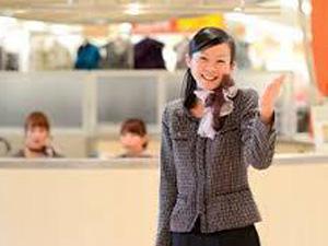 日本総業株式会社/セキュリティスタッフ/未経験・第二新卒・フリーター歓迎