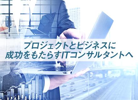 株式会社秀玄舎の求人情報