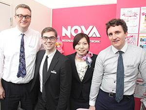 株式会社玉扇グローバル 【NOVA御茶ノ水校】の求人情報
