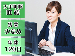 総合メディプロ株式会社(総合メディカルグループ)の求人情報