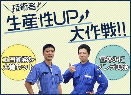 ザ・パック株式会社【東証一部上場企業】の求人情報