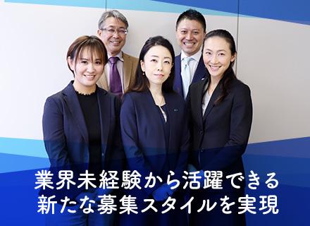 三井住友海上あいおい生命保険株式会社 LC営業部の求人情報