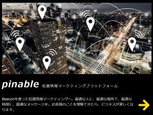 株式会社スイッチスマイルの求人情報