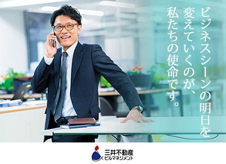 三井不動産ビルマネジメント株式会社の求人情報