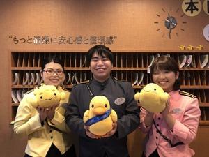 株式会社東横イン 名古屋丸の内/ホテルのフロントスタッフ