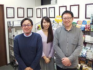 日本生化学株式会社の求人情報
