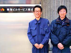 南海ビルサービス株式会社[南海電気鉄道グループ]/電気設備のメンテナンス職(大手の安定感と厚待遇/転勤なし)