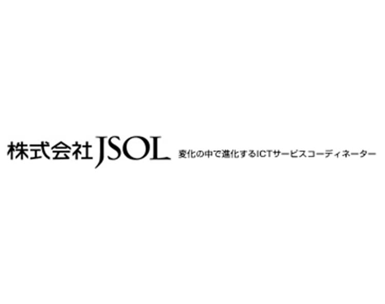 株式会社JSOLの求人情報