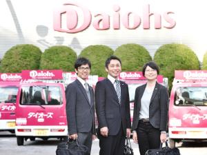株式会社ダイオーズ ジャパンの求人情報