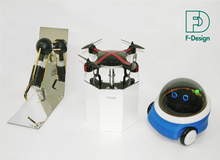 株式会社F−Design/機械設計◆ロボット開発案件◆ゼロから全てを「創る」面白さを実感できる!◆完休2日制◆30~50代活躍中