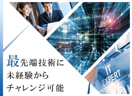 アクサス株式会社 システムインテグレーション事業部 エンジニアリンググループの求人情報