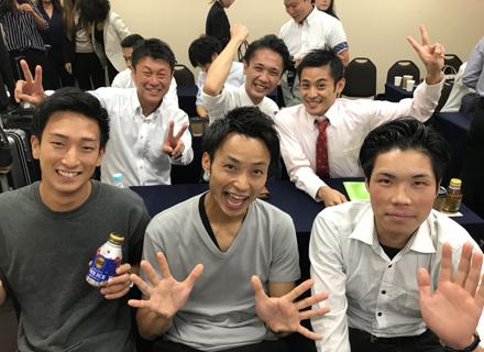 株式会社BanDe/海外と日本を繋げる★イベント企画プロデューサー(企画~運営までワンストップで担当)