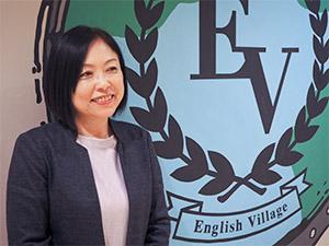 株式会社YBM JAPAN【OSAKA ENGLISH VILLAGE】の求人情報