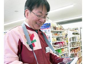 日本総合住生活株式会社の求人情報