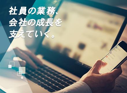 株式会社ハート・インターナショナルの求人情報