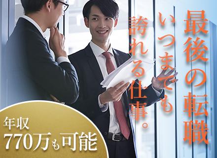 株式会社東亜産業/ 【品質管理・保証】理系・電子工学系出身大歓迎!年収770万も可能!