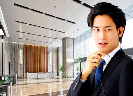 株式会社ビーテックインターナショナル/<超一流外資系企業のセキュリティスタッフ>六本木高層ビルや東京駅周辺ビルでセキュリティサポート!
