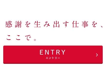大東建託株式会社 埼玉県内8支店合同募集【東証・名証一部上場】の求人情報