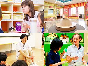 【Kids Duo International おおたかの森】株式会社アクシア/新昭和グループ/保育スタッフ/年休120日・賞与年2回など待遇充実/英語不問