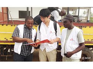 特定非営利活動法人 国境なき医師団日本(MSF)/ロジスティシャン(物資調達・設備の保守管理)