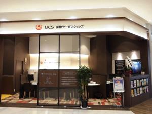 株式会社UCSの求人情報