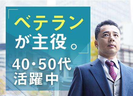 株式会社藤崎興産の求人情報