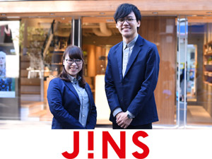 株式会社ジンズ(東証一部上場)/JINSのショップスタッフ/年4回 社員登用のチャンスあり