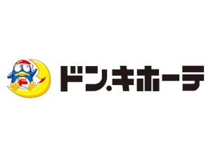 株式会社ドン・キホーテ(Don Quijote Co., Ltd.)/未経験から挑戦!売場責任者・店長候補/月給26万円以上