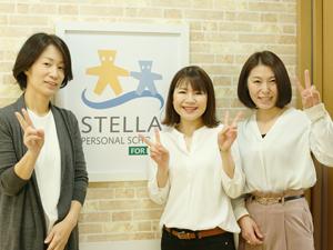 ステラ幼児教室(株式会社GUTS)/児童発達支援管理責任者(新教室オープニングstaff)