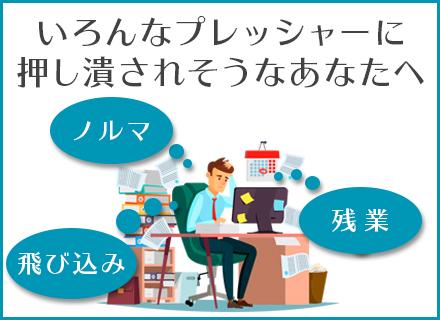 エヌディーリース・システム株式会社【日本道路株式会社100%出資子会社】の求人情報