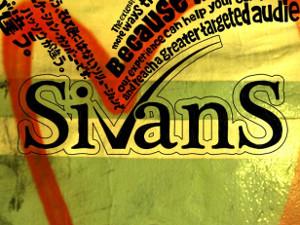 SivanS DigitaL株式会社/Web制作(ディレクターまたはフロントエンドエンジニア)