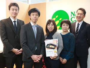 株式会社日本ケアサプライ/三菱商事グループの求人情報