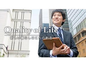 日本住宅管理株式会社/マンション管理組合サポート・コンサルティング/完全週休2日制
