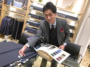 花菱縫製株式会社/オーダースーツの販売スタッフ/1935年創業・老舗テーラー