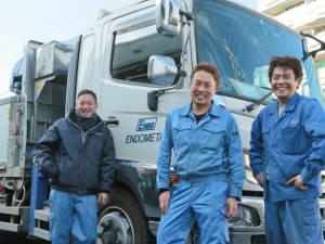 エンドウメタル工業株式会社/トラックドライバー/高い定着率/面接1回/関東圏内メイン