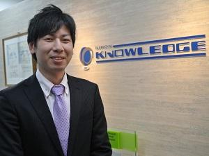 日本ナレッジ株式会社の求人情報