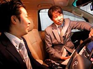 日拓リアルエステート株式会社/役員専属ドライバー(総務・庶務・秘書業務含)/未経験者歓迎