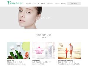 ツーウェイワールド株式会社(2Way World Co.,Ltd.)/WEBデザイナー/コスメ・香水の成長企業で活躍をする・・・
