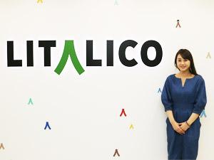 株式会社LITALICO(東証一部上場)/児童指導員/残業1日約1時間・週休2日・年間休日120日以上